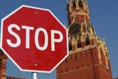 """""""Propaganda i dezinformacja Rosji w przestrzeni..."""