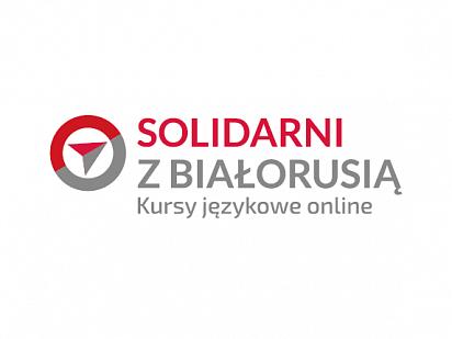 Открыт набор на онлайн курс польского языка в рамках...
