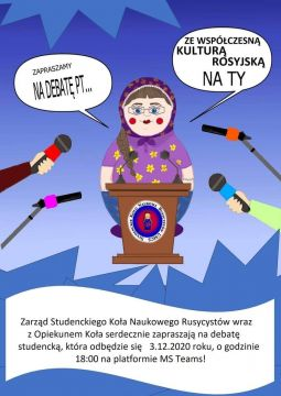 """Debata studencka pt. """"Ze współczesną kulturą rosyjską na..."""