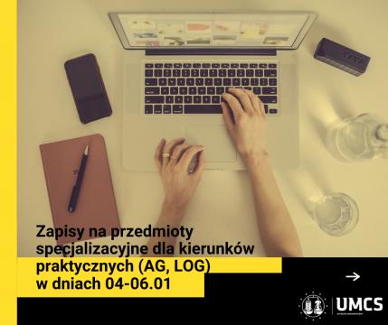 Записи на спеціалістичні предмети для студентів Логістики...