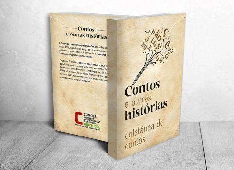 """Apresentação do livro """"Contos e outras histórias"""""""
