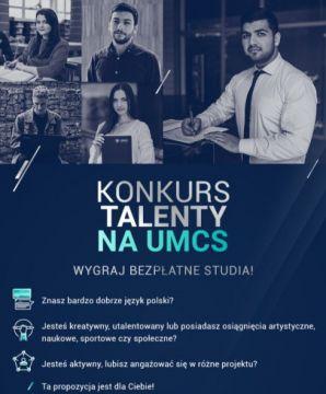 """Конкурс """"Таланти на UMCS"""""""