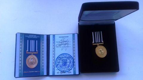Dr hab. Artur Górak otrzymał medal im. W. N. Karazina