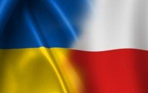 """""""Kształtujemy wspólne zaufanie: Polska i Ukraina"""""""