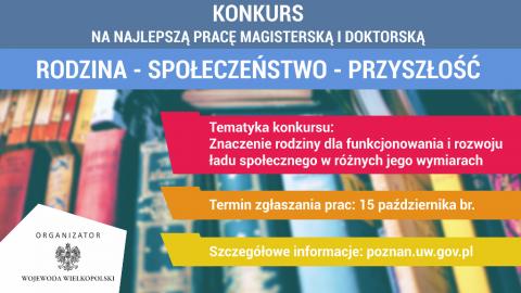 """Konkurs na najlepszą pracę dyplomową """"Rodzina –..."""