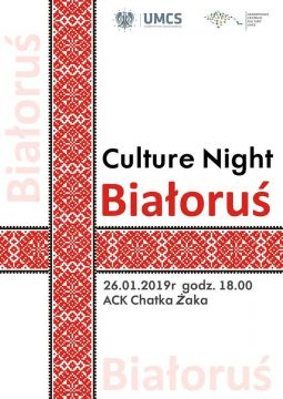 Culture Night - Białoruś