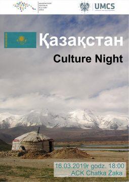 Culture Night - Kazachstan