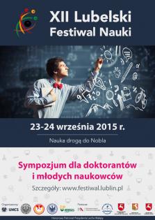 PlakatLFN_sympozjum.png