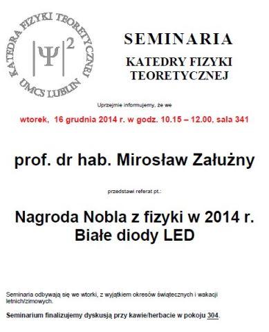 Seminarium KFT IF UMCS - 16.12.2014 r.