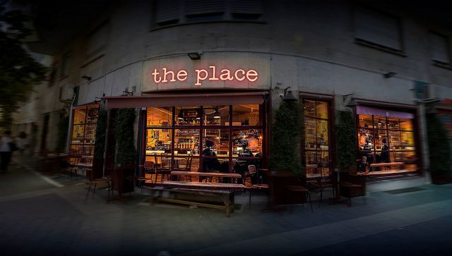 The Place.jpg