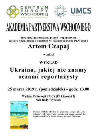 25-03-2019 Artem Czapaj (1).jpg