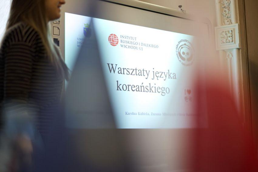 Dni Korei na Wydziale Politologii UMCS